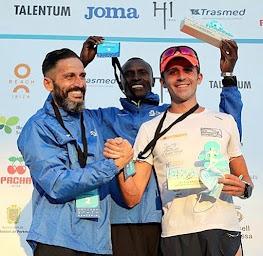 Atletismo Aranjuez Maratón Ibiza