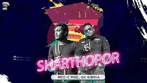 Sharthopor Lyrics (স্বার্থপর) Mcc-e Mac   Gk Kibria
