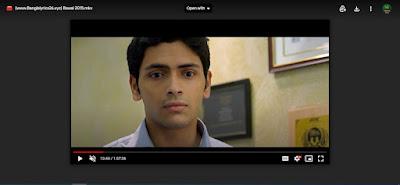বাওয়াল বাংলা ফুল মুভি | Bawal Full Hd Movie Watch