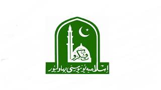 eportal.iub.edu.pk - IUB Islamia University of Bahawalpur Jobs 2021 in Pakistan