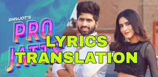 Pro Jatts Lyrics Meaning in Hindi (हिंदी) – Shivjot