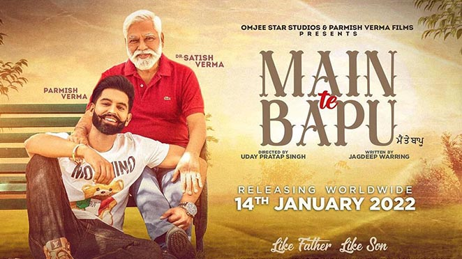 Main Te Bapu Punjabi Movie star cast - Check out the full cast and crew of Punjabi movie Main Te Bapu 2021 wiki, Main Te Bapu story, release date, Main Te Bapu Actress name wikipedia, poster, trailer, Photos, Wallapper