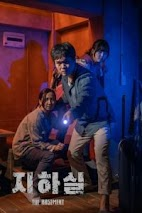 The Basement (Jihasil) (2020)