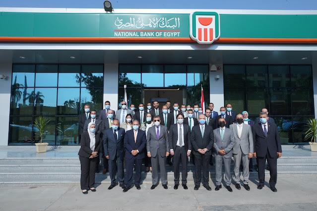 البنك الأهلي المصري يفتتح فرعا جديدا بجامعة عين شمس