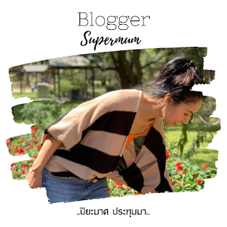 blogs supermum take it easy life