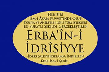 Esma-i Erbain-i İdrisiyye 38. İsmi Şerif Duası Okunuşu, Anlamı ve Fazileti