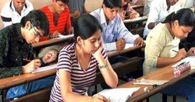 CSIR NET 2021: পরীক্ষার তারিখ শীঘ্রই ঘোষণা করবে NTA, জানুন বিস্তারিত