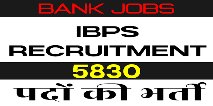 [Bank Jobs] IBPS Job [IBPS Recruitment 2021 Notification]: Applications are invited for 5830 Clerk (XI) posts