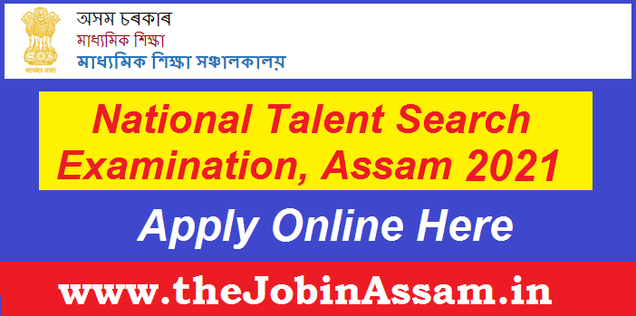 National Talent Search Examination 2021