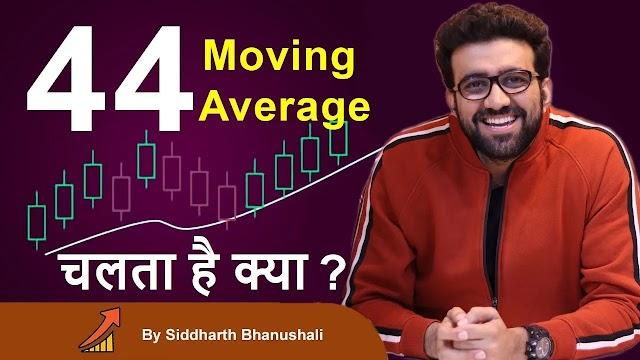 44 Moving Average - By Siddharth Bhanushali | 44 MA Rising Stocks