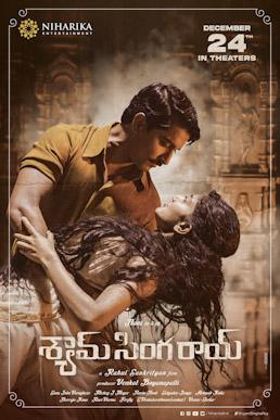 Nani, Sai Pallavi, Krithi Shetty, Madonna Sebastian New Upcoming Telugu movie Shyam Singha Roy (2021) wiki, Shooting, release date, Poster, pics news info