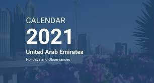 Dubai World Trade Centre (DWTC) Events Calendar 2021