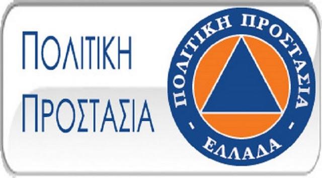 Ενημέρωση και οδηγίες από τη Πολιτική Προστασία του Δήμου Ναυπλιέων