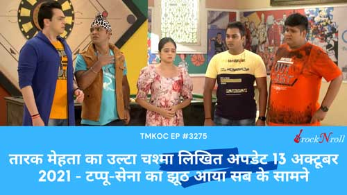 Taarak-Mehta-Ka-Ooltah-Chashmah-written-update-13th-October-2021