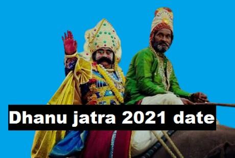 bargarh-dhanu-jatra-2021-date