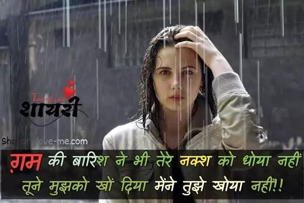 Khamoshi shayari in hindi ! Khamoshi shayari image