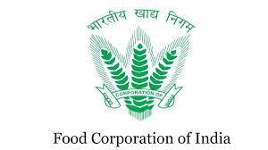 Food Corporation of India (FCI) भारतीय अन्न महामंडळ - वॉचमन पदे भरती