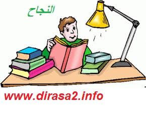 حلول تمارين الكتاب المدرسي للسنة الاولى متوسط في مادة اللغة العربية.