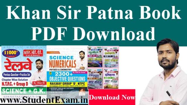 Khan Sir Book PDF Free Download +11,000 Question
