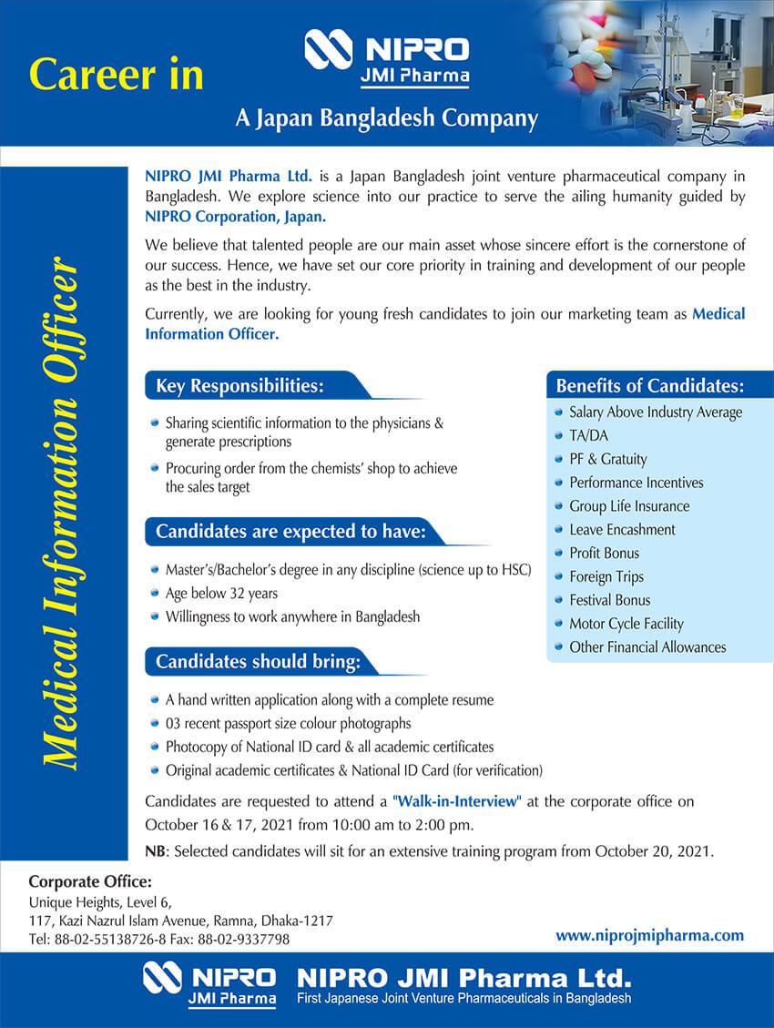 NIPRO JMI Pharma Job Circular image 2021 Apply