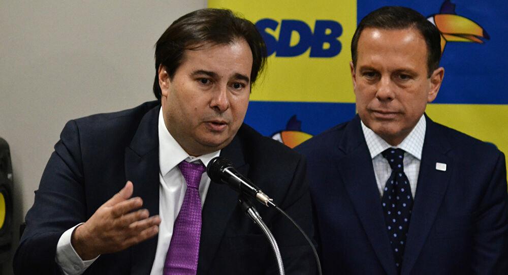 Rodrigo Maia e João Doria
