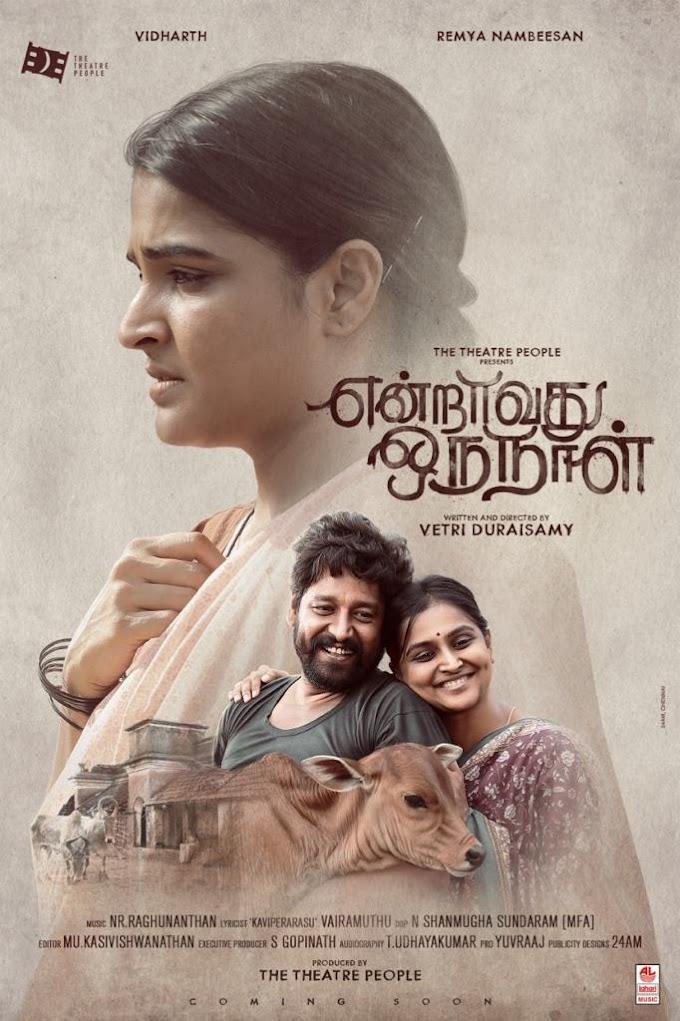 Download Endravathu Oru Naal (2021) Tamil Full Movie Online   Vidhaarth, Remya Nambeesan