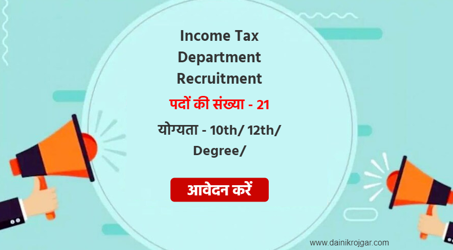 Income Tax Department Tax Assistants, MTS & Other 21 Posts