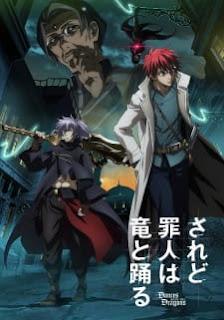 Saredo Tsumibito wa Ryuu to Odoru Opening/Ending Mp3 [Complete]