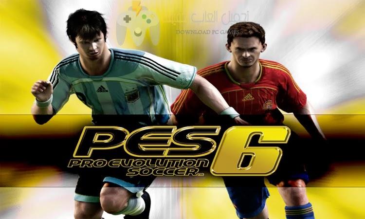 تحميل لعبة بيس 6 PES للكمبيوتر من ميديا فاير بالتعليق العربى