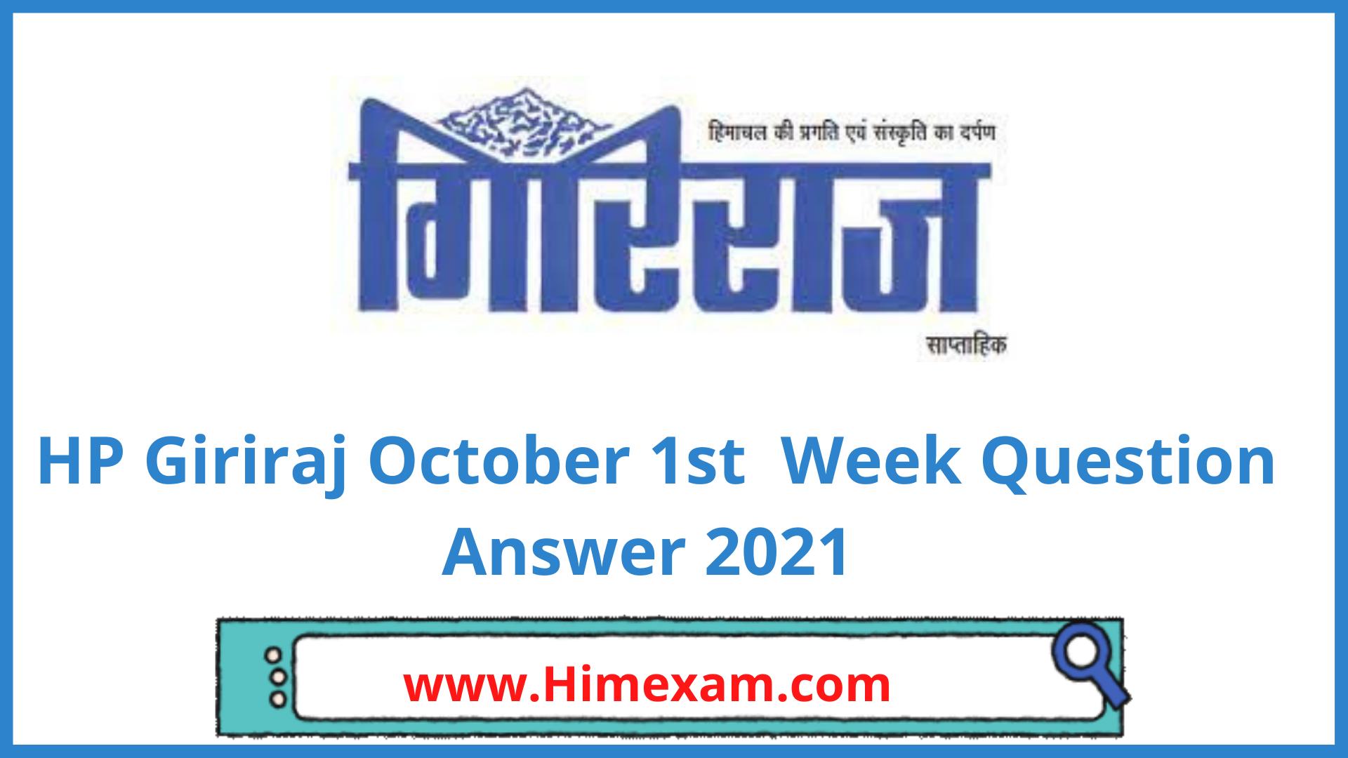 HP Giriraj October 1st  Week Question Answer 2021