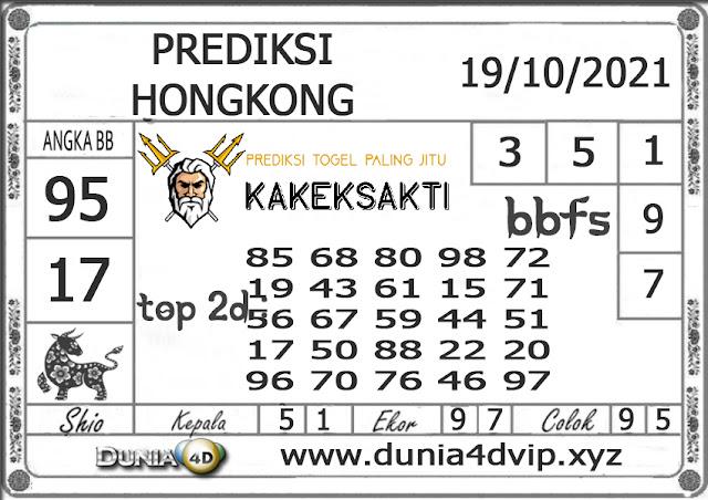 Prediksi Togel HONGKONG DUNIA4D 19 OKTOBER 2021