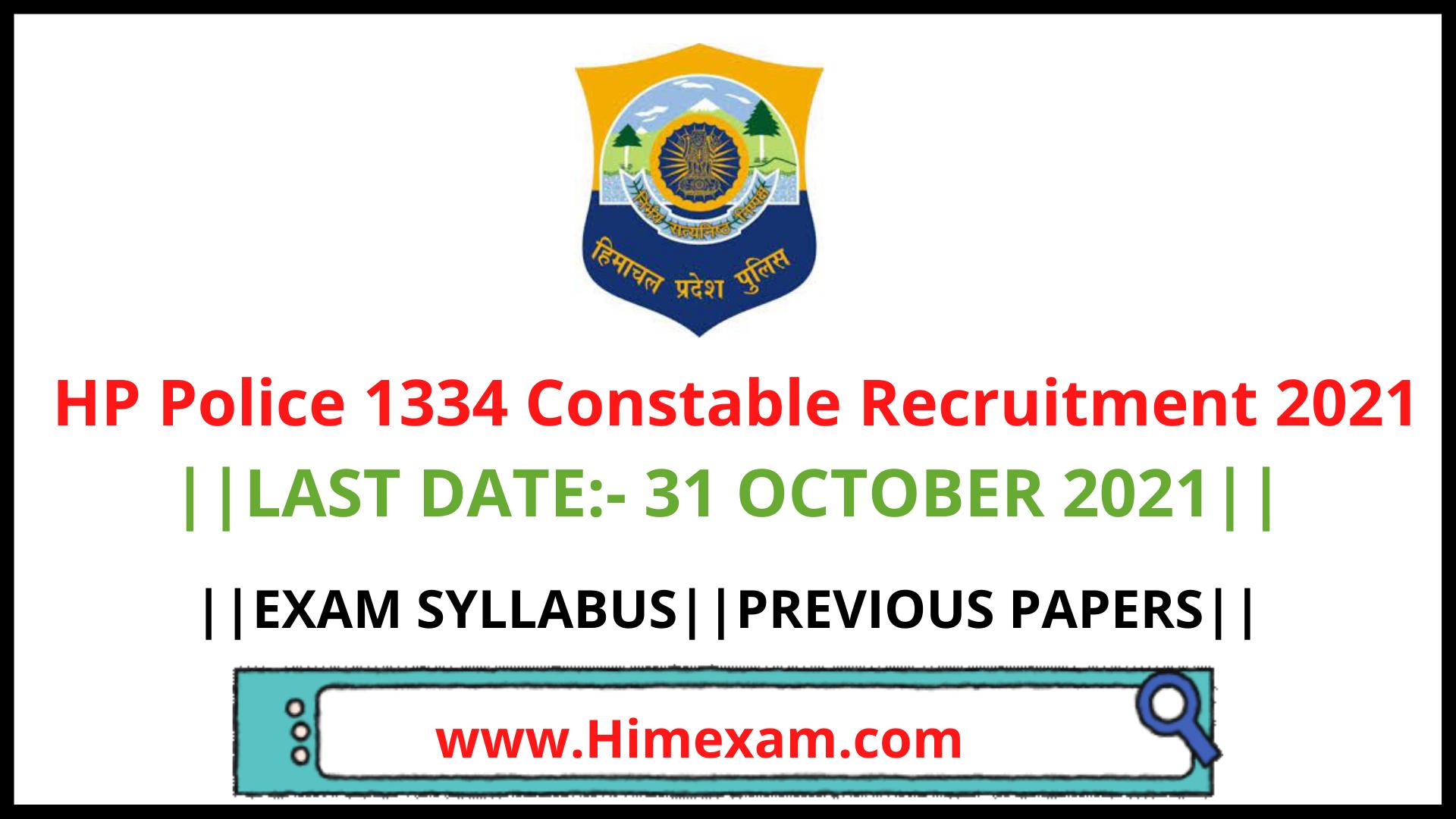 HP Police 1334 Constable Recruitment 2021