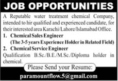 JOBS | A Reputable Water Treatment Chemical Company