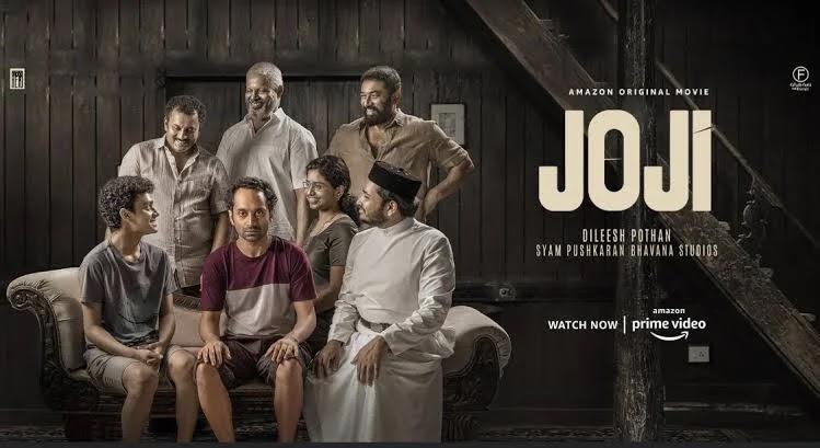 Joji 2021 Hindi Dubbed Full Movie Watch Online Free Download