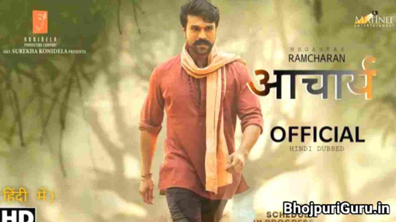 Acharya Full Movie Hindi Dubbed