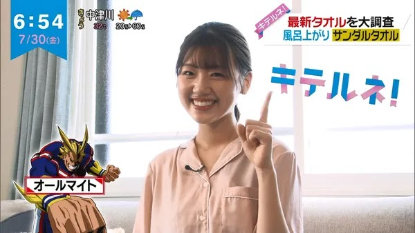 210730 ZIP! Kiterune! Hinatazaka46 Sasaki Mirei - Subtitle Indonesia