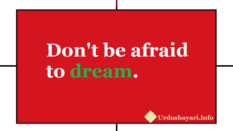 day dream quotes - don't be afraid to dream- beautiful short morning motivational quote
