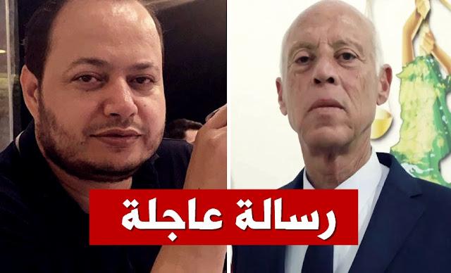 samir elwafi kais saied قيس سعيد سمير الوافي