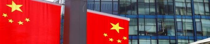 Speak Up Against China
