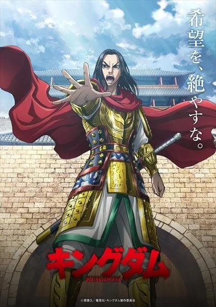La tercera temporada de KINGDOM muestra vídeo y nueva imagen de su segunda parte.