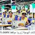 تشغيل 20 عاملة على آلات الخياطة بمدينة القنيطرة