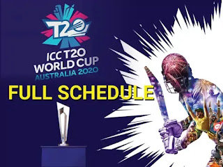 T20 World Cup 2021: Schedule of T20 World Cup released