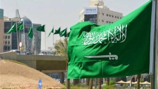 اعتراض وتدمير طائرة مسيرة ثانية حاولت استهداف المدنيين بمطار الملك عبدهللا في جازان