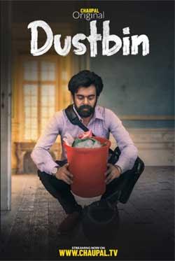 Dustbin (2021)
