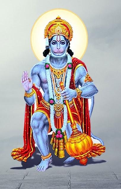 bhagwan hanuman ka photo download