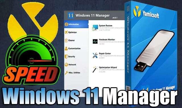 تحميل برنامج Windows 11 Manager Portable نسخة محمولة مفعلة اخر اصدار