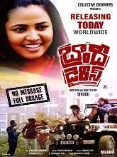 Brandy Diaries (2021) DVDScr Telugu Full Movie Watch Online Free