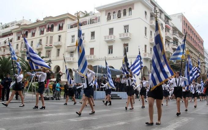 «Βαραίνει» το επιδημιολογικό φορτίο στη Βόρεια Ελλάδα..Δεν θα γίνει καμία παρέλαση στην Ημαθία