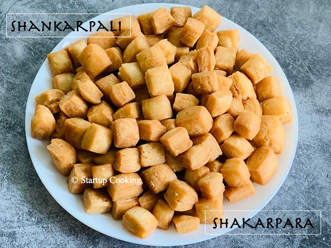 Shankarpali Recipe   Sweet Tukdi   Easy Shakarpara   Startup Cooking