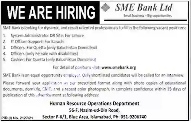 SME Bank Limited Job Announcement 2021-Apply Now